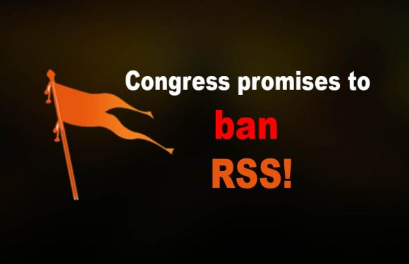 Congress promises to ban RSS shakhas in Madhya Pradesh