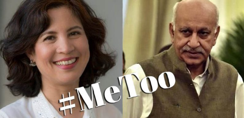 MeToo again: Pallavi Gogoi, US-based journalist accused MJ Akbar of rape