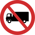 TRUCK PROHIBITED