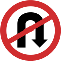 U-TURN PROHIBITED