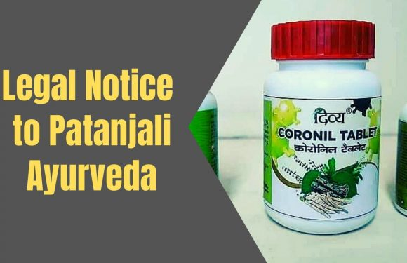 "Legal Notice to Patanjali Ayurveda: Did Not Mention ""Corona"" In License Application"
