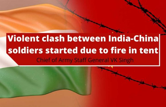 Violent clash between India-China soldiers started due to fire in tent: VK Singh