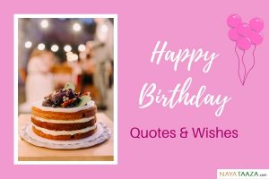 Happy Birthday Wishes 2020: Quotes, Status, Messages