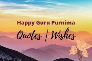 Happy Guru Purnima 2020: Wishes, Quotes, WhatsApp Status, Messages