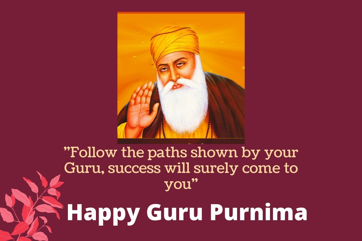 Happy Guru purnima images 2020