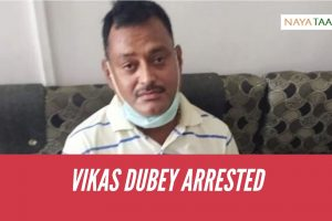 Kanpur Encounter Case Main Suspect Vikas Dubey Arrested From MP's Ujjain