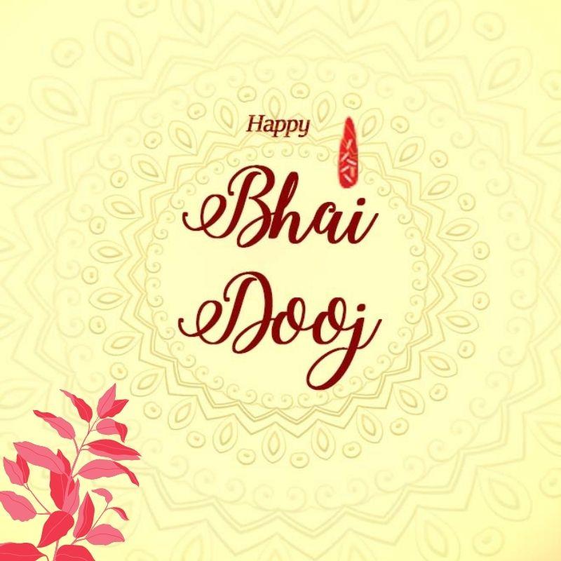 Bhai Dooj Wishes image