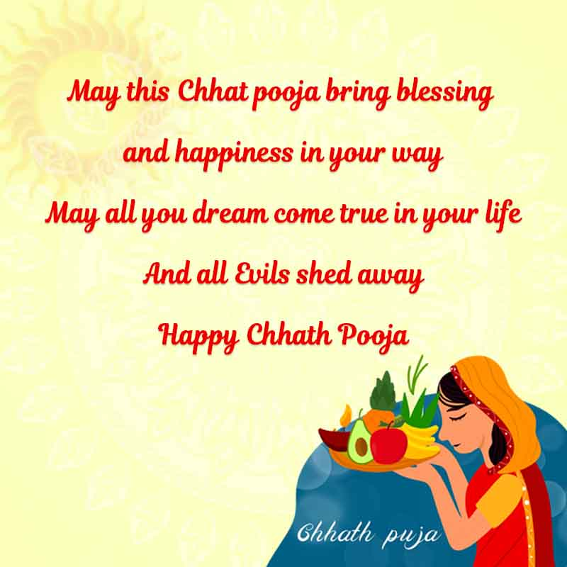 Chhat Puja wishes image 2020
