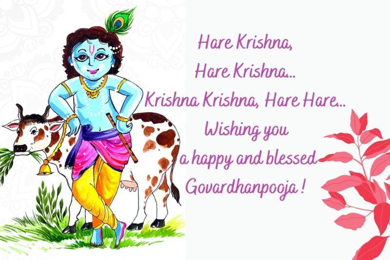 Govardhan pooja wishes image