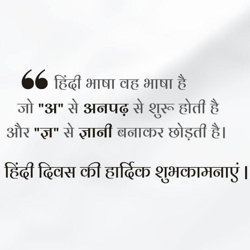 hindi diwas and history of hindi