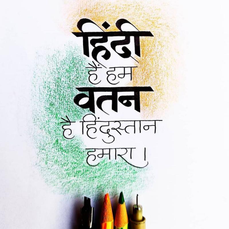 hindi our language and importance of hindi